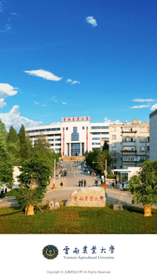 云南农业大学appvYNND_3.2.0 最新版