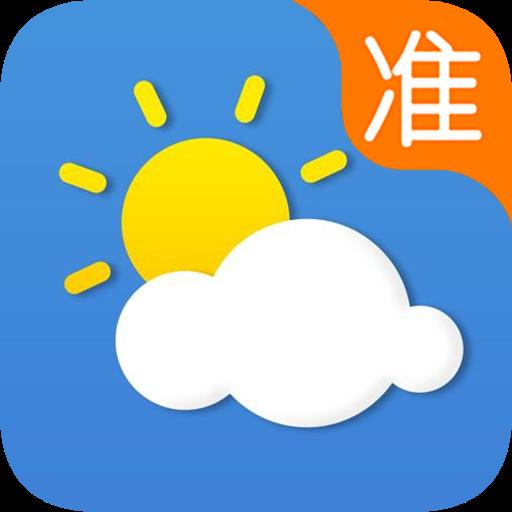 15日准点天气预报appv3.0.6 最新版
