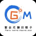 聚会无聊玩骰子app最新版下载-聚会无聊玩骰子appv2.0 安卓版