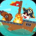 海盗决斗v1.0.0 安卓版