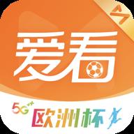 咪咕视频爱看版appv5.0.9 最新版
