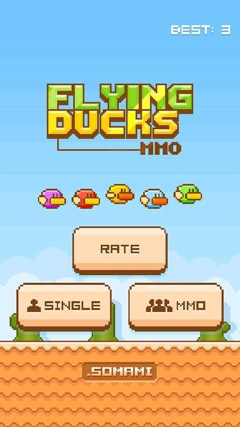 鸭子群飞游戏v2.0.2 安卓版