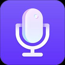 录音管家v1.0.0.0611 官方版