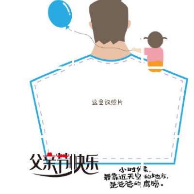 2021父亲节快乐的九宫格素材 父亲节九宫格祝福语