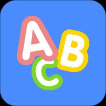 少儿英语帮v0.0.1 安卓版