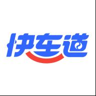 港城快车道appv1.3.12 最新版