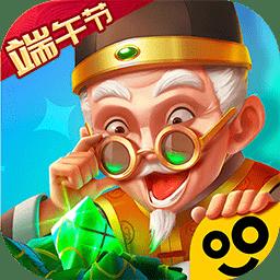 翡翠大师游戏v1.25.0 中文版
