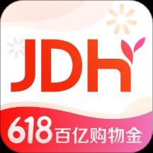 京东健康iOSv2.3.2 最新版