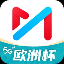 咪咕视频v5.9.2 iPhone版