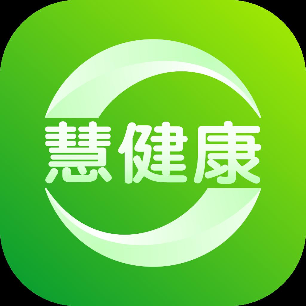 慧健康appv1.4.3 安卓版