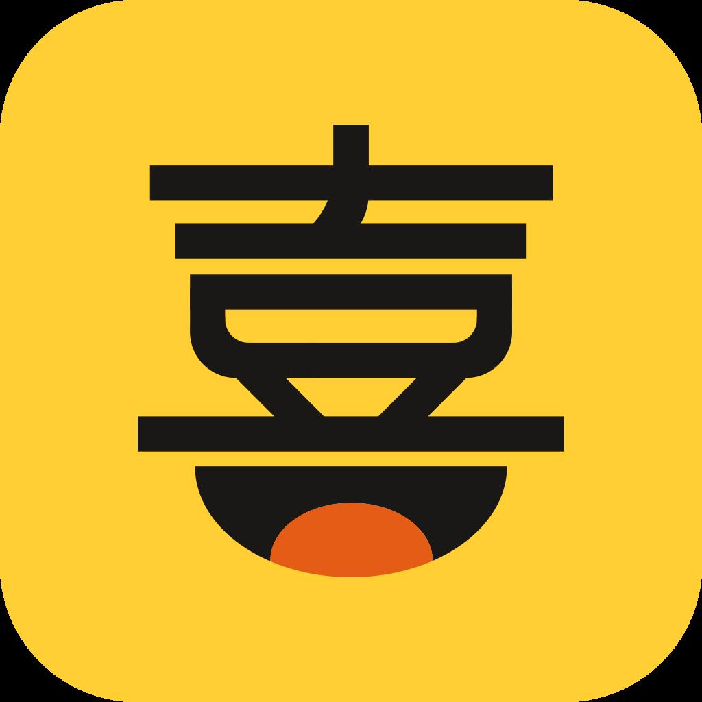 喜开单appv2.4.5 最新版