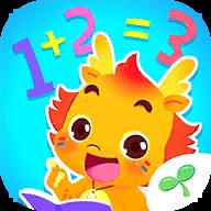 小伴龙玩数学免费版appv3.1.0 安卓版