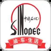 加油广东app苹果版下载