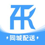 振飞同城配送appv1.2.2 安卓版