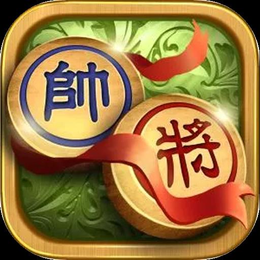 象棋高手对弈appv1.0.3 安卓版