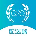 校智云配送端v1.5.1 官方最新版