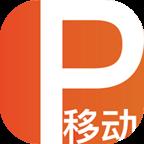 超赢云POS最新版下载v3.1.4 官方安卓版