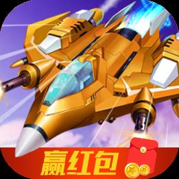 疯狂小战机v1.0 官方正版