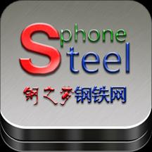 钢之梦appv5.5.5 最新版