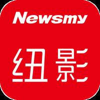 纽影app