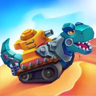 恐龙坦克安v2.0 安卓版
