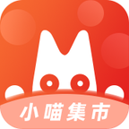 小喵集市app