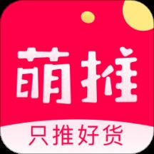 萌推v3.1.4 iphone/ipad