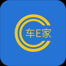 ebroker二手车经纪人v1.0.1 官方版