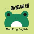 呱呱英语下载-呱呱英语appv4.3.9.149796 最新版