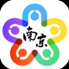 我的南京手机客户端v2.9.22 安卓版