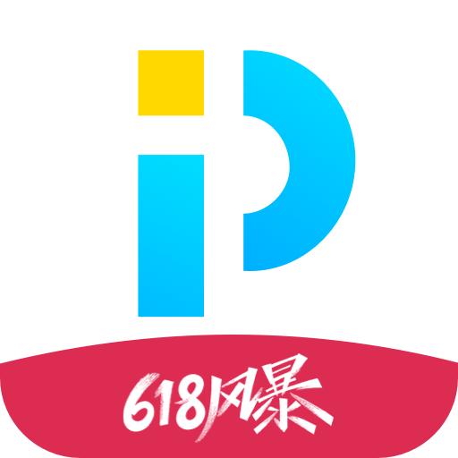 PP视频下载手机版v8.8.5 安卓版