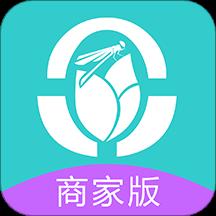遇品商家app