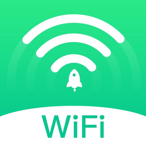 风驰WiFiv1.0.1 最新版