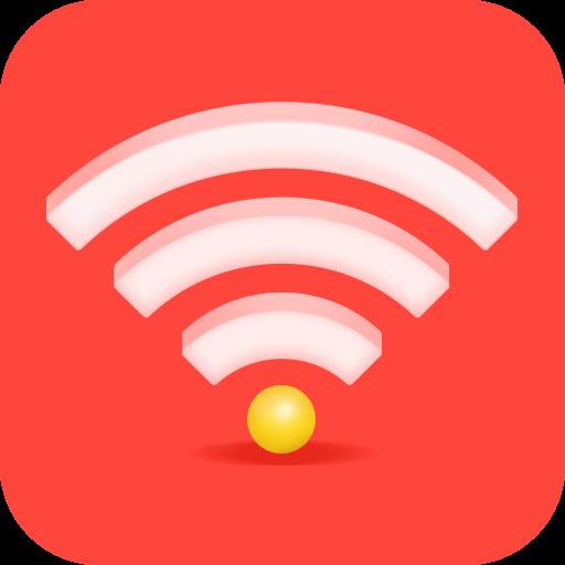 WiFi智能宝v1.0.1 最新版