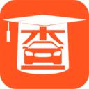 查博士二手车服务appv4.9.10