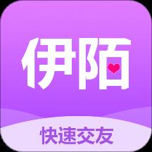 伊陌漂流瓶v1.0.1 安卓版