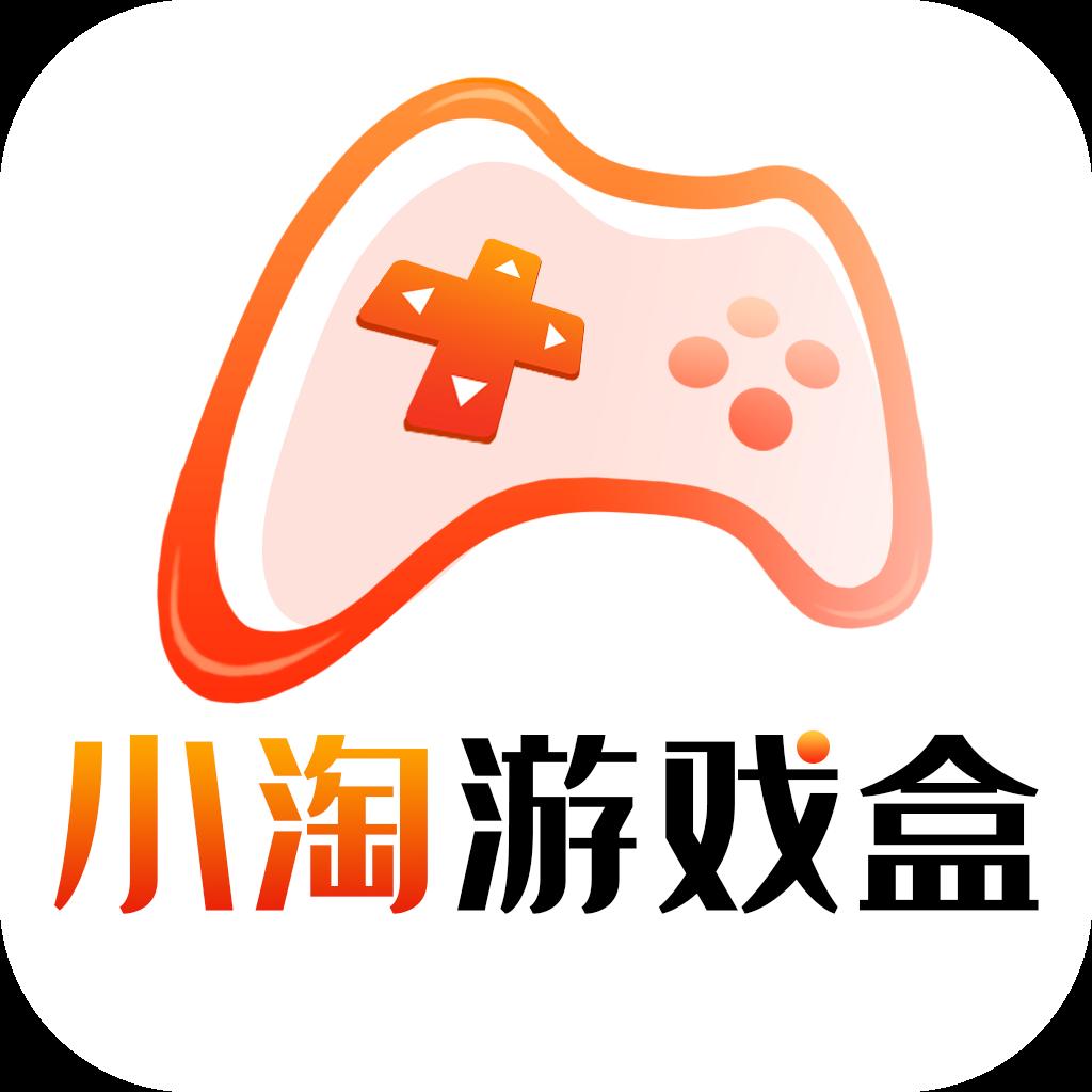 小淘手游appv13 正版
