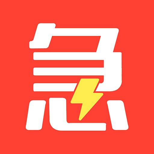急享优品v1.0.0 安卓版