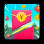 开心切切乐红包版v2.0.2 最新版