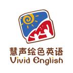 Vivid English