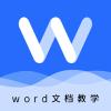 叮叮Word教学v1.0.1 最新版