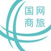 国网商旅云app下载v2.4.8 安卓版