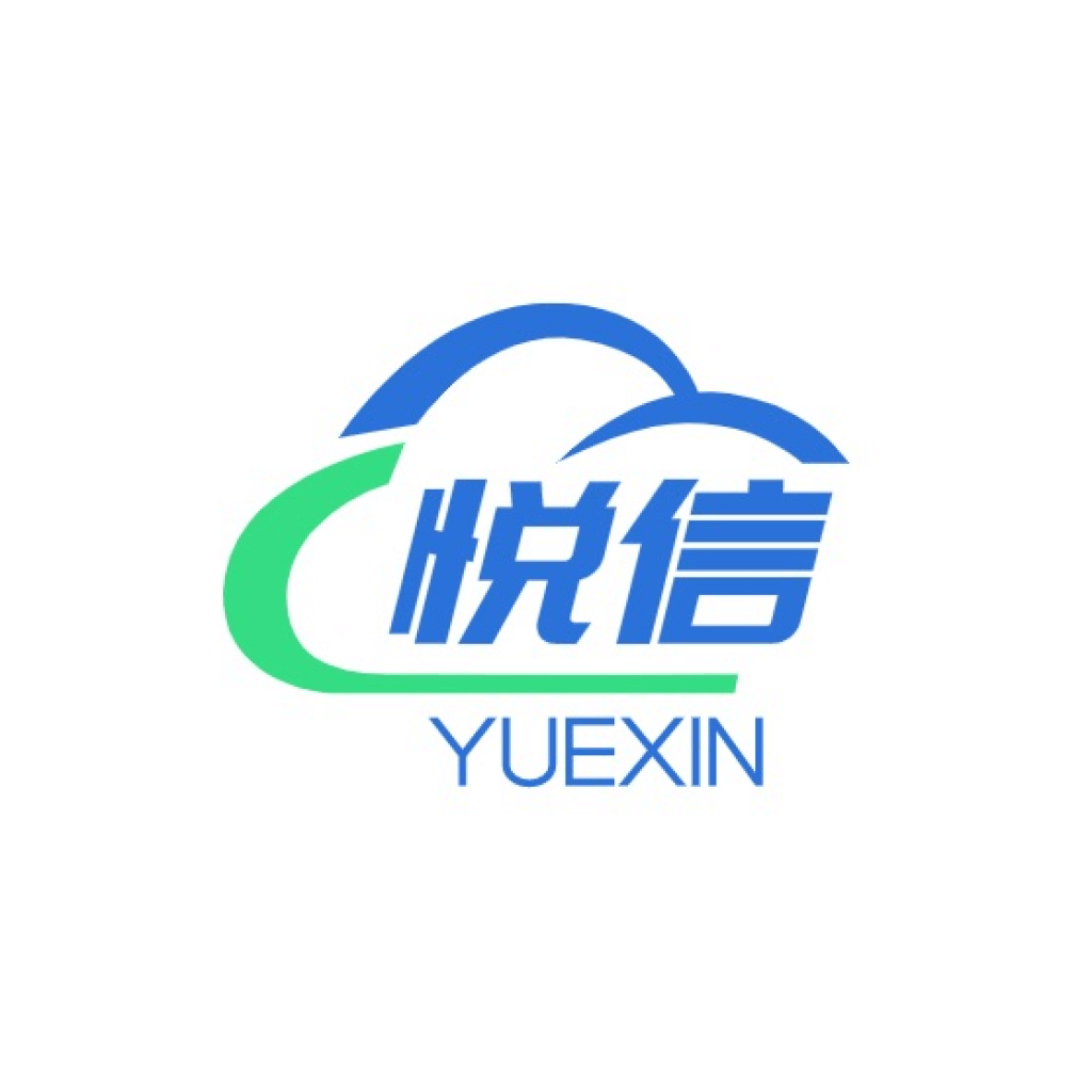 悦信appv6.1.9 最新版