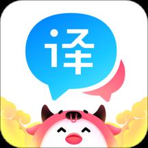 百度翻译手机版 for iphonev9.2.0 官方最新版