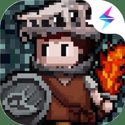 魔法洞穴2v3.37 安卓版