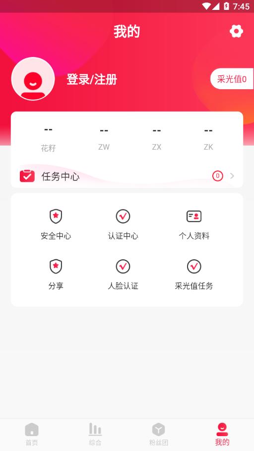 中旺科appv1.4.6 最新版