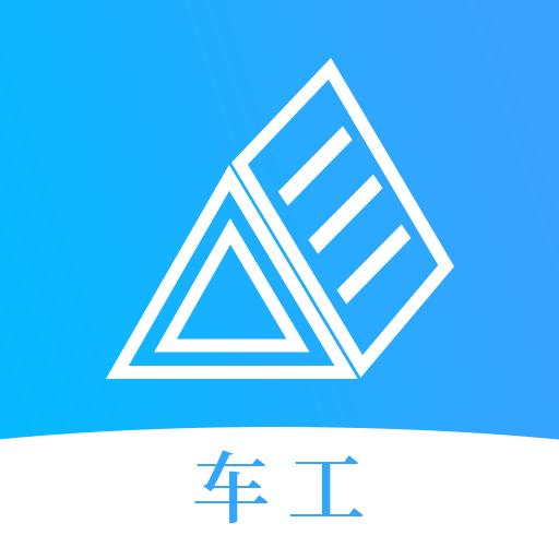 车工计算器appv1.0 最新版