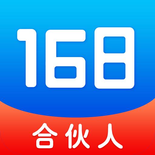 168联盟appv2.7.1 安卓版