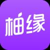 柚缘app