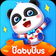宝宝巴士ios版app下载v7.8.7 最新版